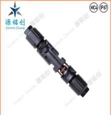 MC4光伏防水連接器/太陽能公母對接線/電池板/光伏組件LED連接器