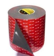 供应批发3M9077胶带 无基材导电胶导电双面胶带 3M导电胶批发
