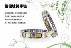 供应定做钛钢手链 钛手链定做 重庆钛钢手链定制 钛首饰加工-深圳市最新供应