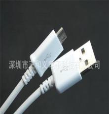 供应 三星数据线 小米数据线 通用数据线 手机数据线 数据线
