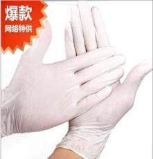 Kimberly-ClarkG 防护手套,G10 防护手套38653-通天科技