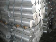 国标5005铝棒 5005-H34抗疲劳铝棒 5005铝棒批发价格