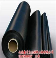 土工膜、鑫宇土工材料、0.5mm 土工膜