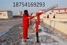 PL48泡沫水两用消防炮厂家