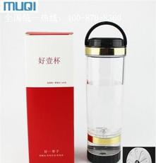 制造富氢水负电位水弱碱水的富氢水杯好壹杯