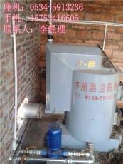 专业的养殖暖风炉