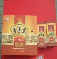 供应圣川牛蒡茶