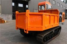 常州小型履带山地运输车山地运输钢筋链轨车
