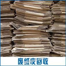 上海废纸板回收的价格