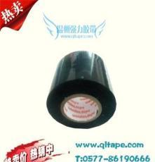万得超亮特级电工电气胶带4.5宽耐磨电胶布永乐PVC绝缘胶带20米