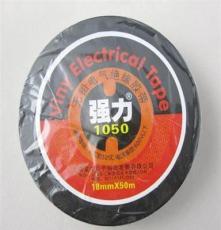 强力电工胶带汽车线束胶带电气胶带黑胶带PVC绝缘胶布18mm*50m