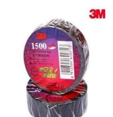 3M1500电工胶带10米电气绝缘胶带电胶布3M胶带无铅特价正品3M胶带