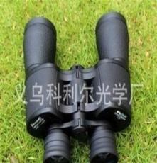 俄羅斯品牌貝戈士20X50軍用望遠鏡 陸??昭b配 高倍高清 微光可視