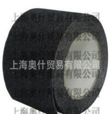 进口防滑胶带*防滑贴*防滑条*楼梯 浴室 厨房 砂面耐磨 防滑垫