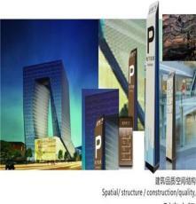 标识系统设计/上海标识系统设计/柏熙供标识系统设计/标识设计