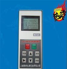 智能壓力風速風量儀 LTQ-2000