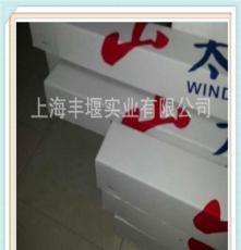 广东汽车防爆膜销售