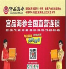 上海淡干海參價格多錢一斤