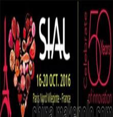 2018年法國SIAL國際食品展