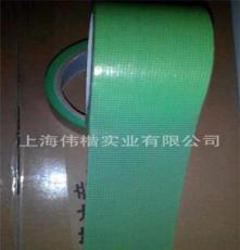 浙江上海供应PE养生胶带养生易撕胶带喷涂遮蔽焊口防水防锈胶带