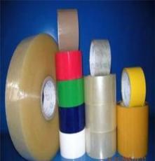 厂家直接供应 胶带 包装胶带 封箱胶带