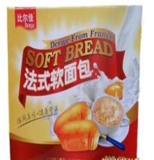 厂家批量 供应 法式软面包 品味正宗