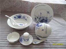 上海骨瓷餐具批发定制