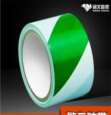 PVC绿白警示胶带 斑马胶带 禁示标识带 地面地板划线胶带6cm