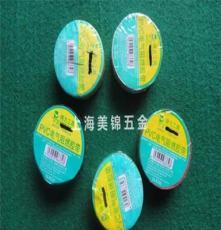 得力工具 电工胶带 PVC电气阻燃胶带 电胶布