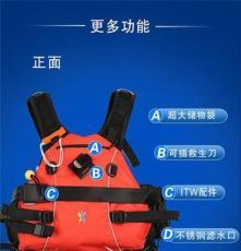 救援救生衣_RL01 上海水趣游艇专用救生衣供应