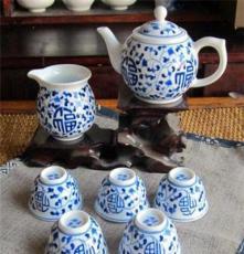 創意高檔禮品 景德鎮骨瓷茶具 福壽茶具套裝 老人禮品