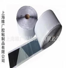 销售维广WDJ系列双面防水密封胶带
