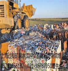 上海環保局食品焚燒公司,昆山偽劣食品過期銷毀中心