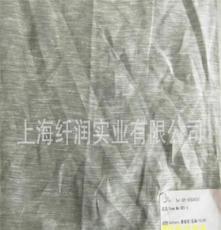 新品供应 优质精选丝麻服装布料 精品面料 厂家直销批发