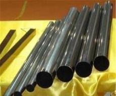 304不锈钢圆管价格
