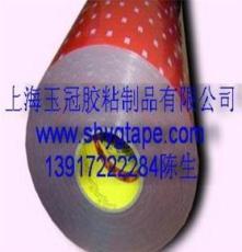 供應3MScotch4229p汽車泡棉雙面膠帶