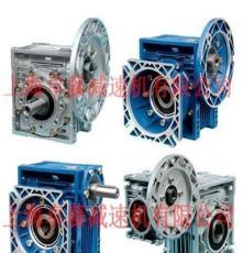 供应蜗轮蜗杆减速机型号NRV130-40-AB