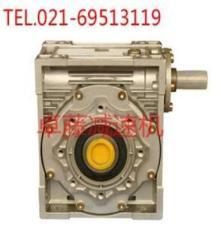 供应NMRV075-30-80B14