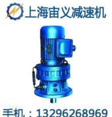 XWY8-59-5.5kw摆线减速电机大扭力陕西省