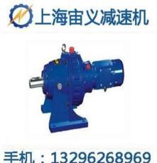 XWD8-43-5.5kw变速器厂家文昌市