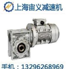 BWY1-59-1.1KW减速箱单极荆州市