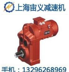 BLY4-11-7.5KW摆线针轮减速器高效率资阳市