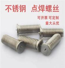 不銹鋼壓鉚螺柱 六角壓鉚螺母柱廠家批發