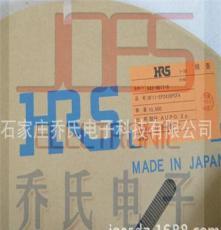 供應Hirose/HRS廣瀨連接器鍍金端子DF11-EP2428PCFA