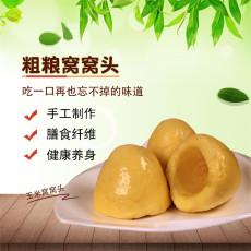 玉米窩窩頭農貿市場熱銷優質品牌