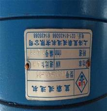 PL22减速机机械图纸上海直销