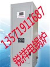 渭南咸陽立式電熱水鍋爐 寶雞榆林安康電燃氣鍋爐蒸汽價格
