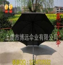 廠家定做高爾夫傘廣告傘高爾夫雨傘 半徑60cm-75cm 可按LGOG定做