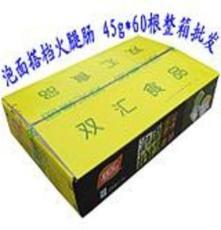 供應雙匯火腿腸批發 蔥香味泡面拍檔火腿腸 45g*60根整箱