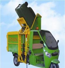 开封市纯电动垃圾清运车,电动的垃圾车专卖。小电动垃圾车价格